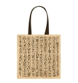Paper shopping bag with egypt hieroglyphs for your vector image vector image