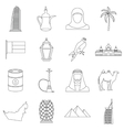 UAE travel icons set outline style vector image