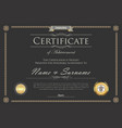 certificate or diploma retro design template 6 vector image