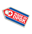 Made in North Korea vector image vector image