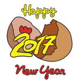 Happy New Year 2017 hatched from an egg vector image