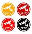 cctv surveillance set vector image vector image