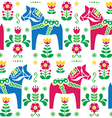 Swedish folk art Dala Daleclarian horse patter vector image
