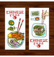 chinese food banners vector image
