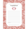 kitchen ware - hand drawn template card vector image