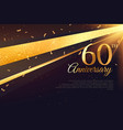 60th anniversary celebration card template vector image