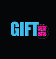 gift on black background vector image