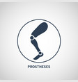 prostheses logo icon design vector image