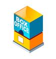 icon box office vector image