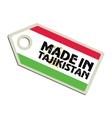 Made in Tajikistan vector image vector image