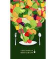 vegetarian restaurant Fresh vegetables on the vector image
