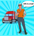 pop art happy trucker with cup of coffee vector image
