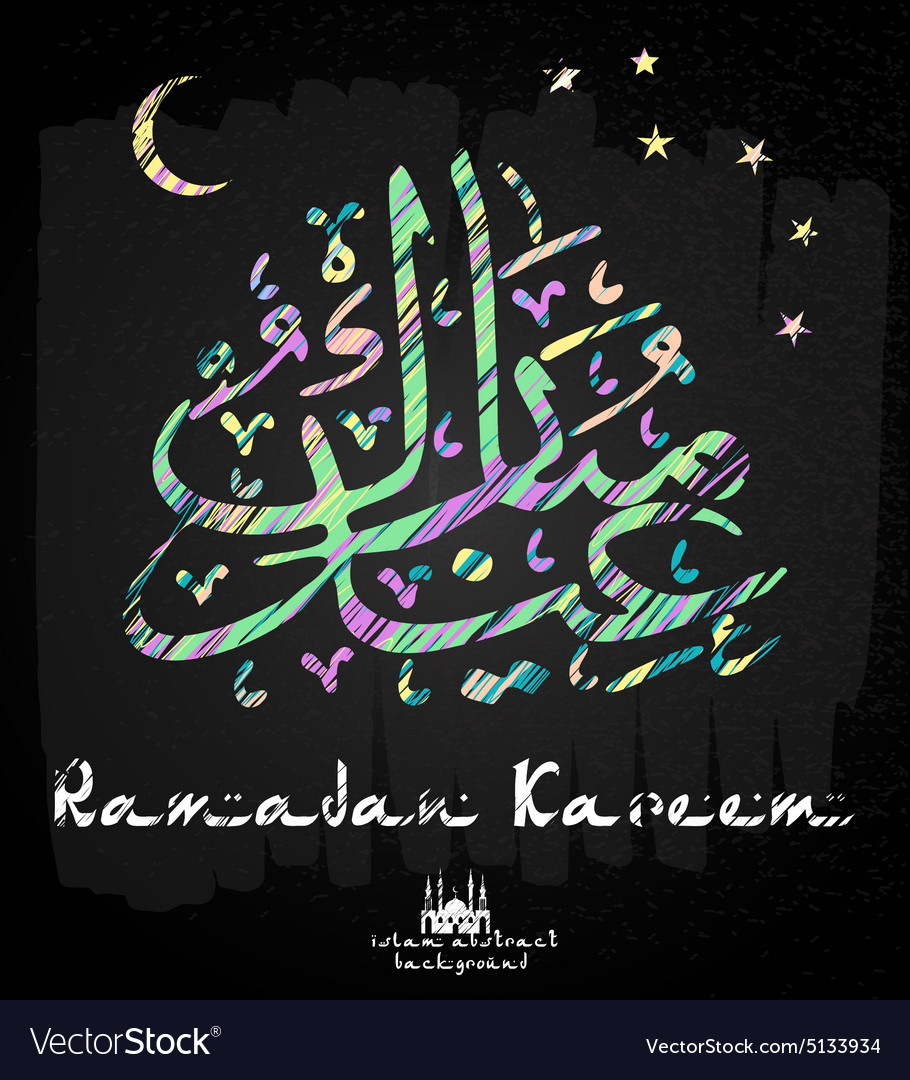 Greeting card design stylish text ramadan kareem vector