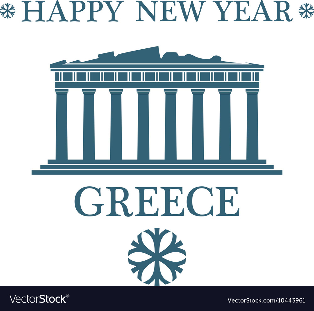 Greeting card greece vector