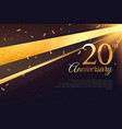 20th anniversary celebration card template vector image