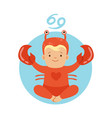 cute little boy as cancer astrological sign vector image