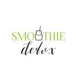 smoothie detox emblem vector image