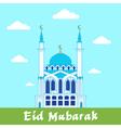 Eid Mubarak greeting card White vector image