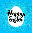 Happy easter blue greeting vector image