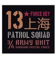 shanghai military plate design vector image