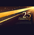 25th anniversary celebration card template vector image
