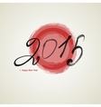 New year calligraphy vector image