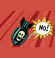 bomb with skull of the skeleton scream no vector image
