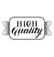 High quality logo isolated vector image