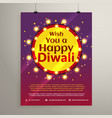 diwali festival wishes flyer invitation with vector image