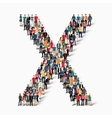 group people shape letter X vector image