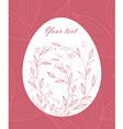 egg floral pink vector image vector image