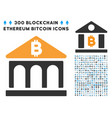 bitcoin bank building flat icon with set vector image