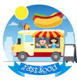 flat design of fast food car shop truck icon with vector image