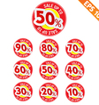 Sale sticker tag - - EPS10 vector image