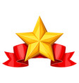 realistic gold star on red ribbon of vector image