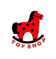 Toy Shop logo rocking horse Kids toy horse apples vector image
