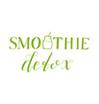 Smoothie detox emblem isolated vector image