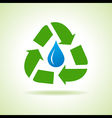 Water drop and recycle icon vector image