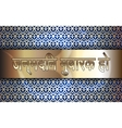precious metal golden plate on blue ethnic vector image