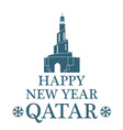 Greeting Card Qatar vector image