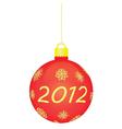 red christmas tree ball vector image