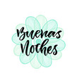 buenas noches in english good night inspirational vector image