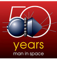 50 years in space vector image vector image