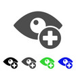 vision medical cross icon vector image
