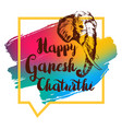 happy ganesh chaturthi vector image