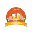oktoberfest beer festival flat badge vector image