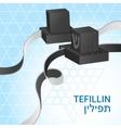 Tefillin vector image
