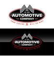 automotive company vector image