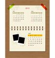calendar2012 july vector image