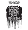 Graffiti squeezer font vector image